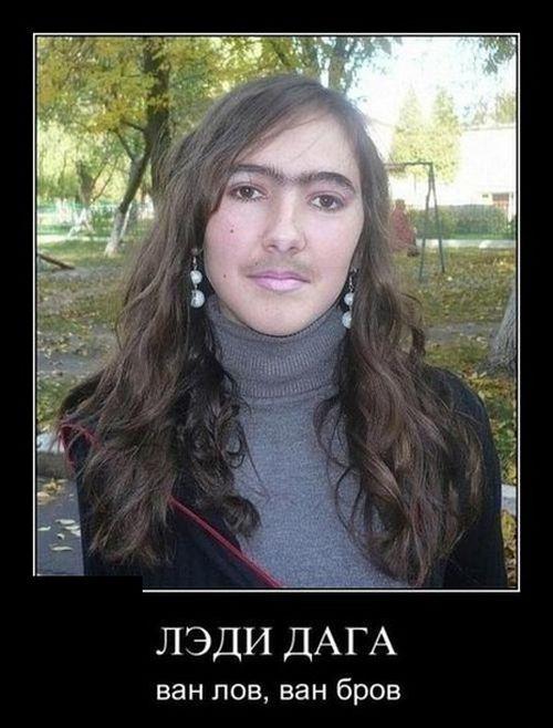 Лэди Гага
