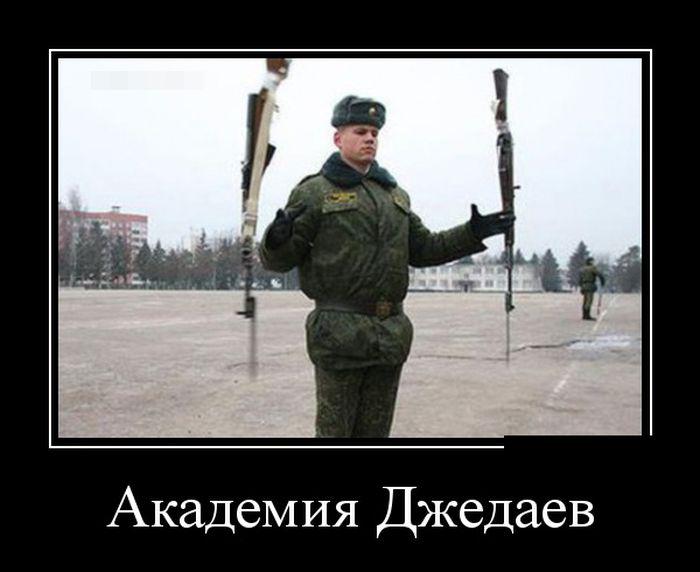 Академия Джедаев