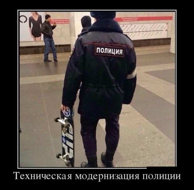 Техническая модернизация полиции